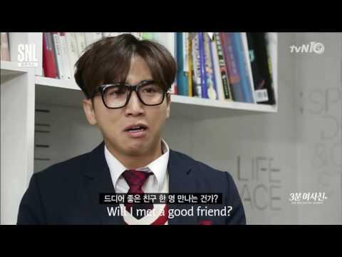 [ENG SUB] SNL Korea TWICE Chaeyoung,Tzuyu,Dahyun cut
