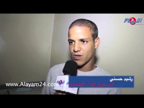 لاعب الوداد رشيد حسني ويوجه رسالة قوية لجمهور الدار البيضاء