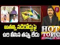 అతన్ని నడిరోడ్డుపై ఉరి తీసిన తప్పు లేదు  | Hot Topic With Journalist Sai | Prime9 News