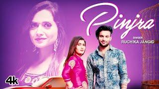 Pinjra – Ruchika Jangid Video HD