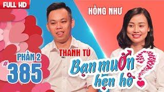 Thầy giáo tiếng Anh đốn gục hotgirl Nghệ An bằng giọng hát ngọt ngào | Thanh Tú - Hồng Như |BMHH 385