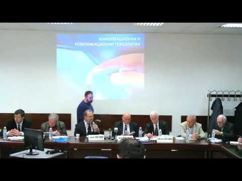 """Научно-практическа конференция: """"Нова Високотехнологична индустриализация на България"""" - Част 3"""