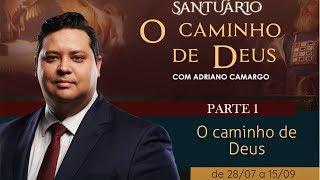 28/07/19 - Santuário O Caminho de Deus -  Parte 1 - O Caminho de Deus - Pr. Adriano Camargo
