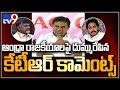 We will go to Andhra and tell people to vote for the best party || KTR || - TV9
