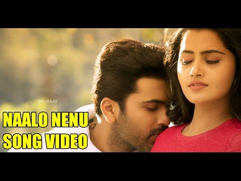 Shatamanam-Bhavati-Movie-Naalo-Nenu-Song-Video