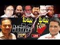 LIVE: Gone Prakash Rao; seats and feats