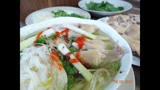 Chia sẻ cách nấu món Phở Gà sao cho đúng vị by Vanh Khuyen - Pho Ga