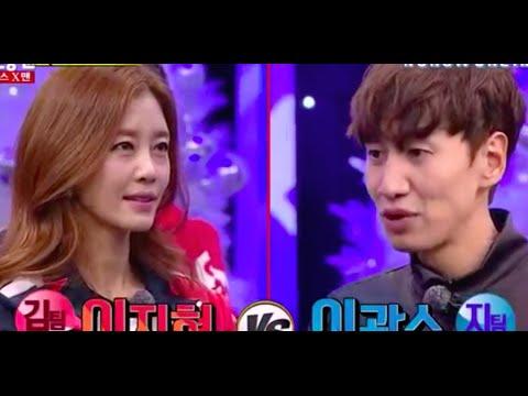 RM Ep.278: Lee Ji Hyeon VS. Lee Kwang Soo 'OF COURSE (당연하지) GAME' (Eng sub)