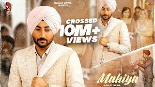 Mahiya – Ranjit Bawa Video HD