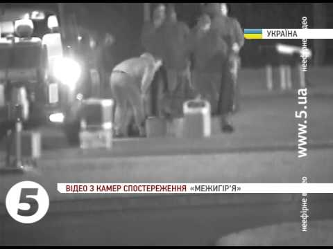 Янукович тіка