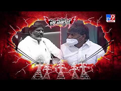 High Voltage : CM KCR counter to Bhatti Vikramarka