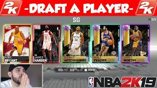 NBA 2K19 DRAFT - GOING FOR A GALAXY OPAL AND THE HIGHEST RATED DRAFT OF ALL TIME IN MYTEAM