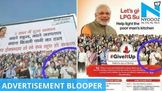 Advt Blooper: Modi, Kejriwal with same people in Govt Ads..