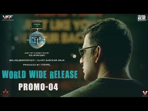 Promo of actor Vishal's Chakra, release on Feb 19