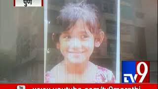Pune: 5-yrs-old Girl dies after getting Stuck in Lift-TV9