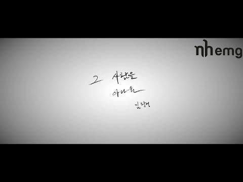 임창정 미니 2집[그 사람을 아나요]official M/V