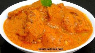 Restaurant Style Butter Chicken Recipe-Murgh Makhani--Chicken makhani-Easy Butter Chicken recipe