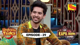 The Charming Malik Brothers | Undekha Tadka | Ep 29 | The Kapil Sharma Show Season 2 | SonyLIV