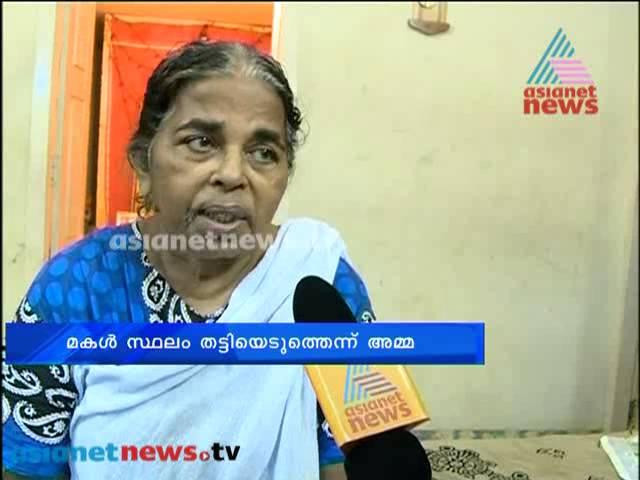 Mother abandoned on hospital by her son   അമ്മയെ ആശുപത്രിയിൽ ഉപേക്ഷിച്ചു മകൻ കടന്നുകളഞ്ഞു