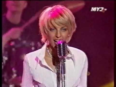 Блестящие - Долго тебя ждала конц  Песня Года 2001