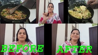 INDIAN MOMS SIMPLE MAKEUP ROUTINE IN TELUGU||ONION LEMON RICE||RAMA SWEET HOME