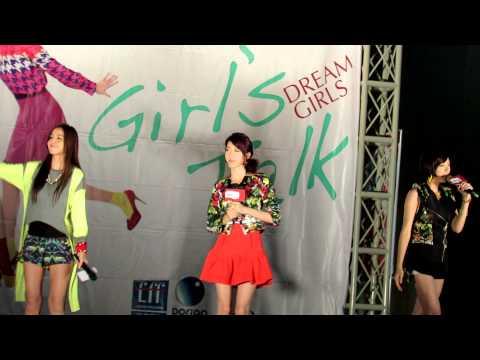 Dream Girls-因為有妳在