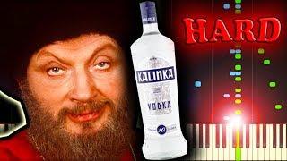 KALINKA - Piano Tutorial