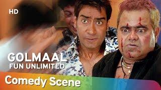 Golmaal Fun Unlimited - अजय देवगन कॉमेडी - Hit Comedy Scene -  Shemaroo Bollywood Comedy