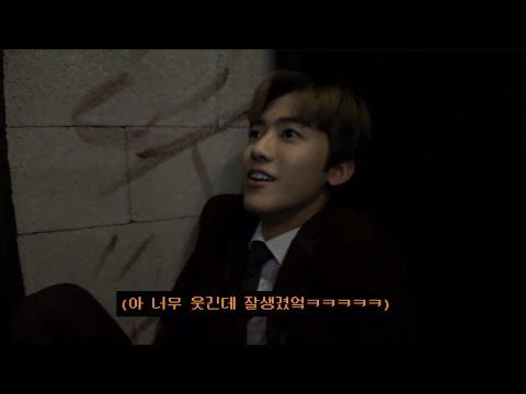 NCT Dream 쫄보들의 방탈출게임