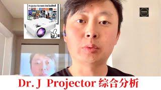 Dr. J  Projector 综合分析 -Kings和您聊温哥华建筑地产