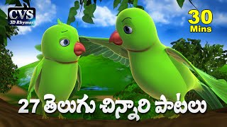 Telugu Rhymes for Children | 27 Telugu Nursery Rhymes Collection | Telugu Baby Songs - YouTube