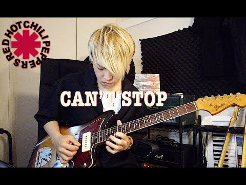 Can't Stop Guitar Cover | Red Hot Chili Peppers