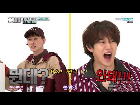 [十一站联合中字] 171115 Super Junior 一周偶像 Weekly Idol
