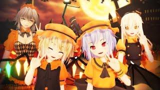 【東方MMD】Happy Halloween