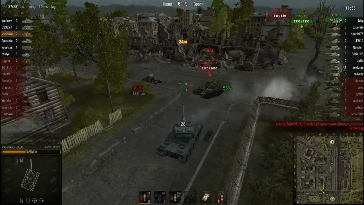 "Vspishka vs. Jove... Кто победит, тот и ""добро""."