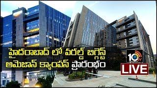 Amazon opens its largest global campus in Hyderabad..