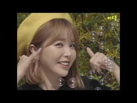 김영철 - 따르릉 128 (To.Park.Remix)