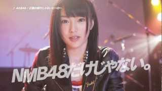 AKB1/149 恋愛総選挙9