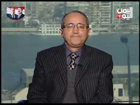 قناة اليمن اليوم - الصحافة اليوم 21-03-2019