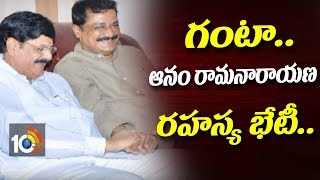 Date fixed for Ganta, Anam to join YSRCP ?..