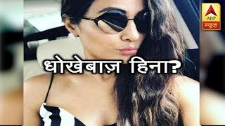 Actress Hina Khan accused of fraud; fails to return jewell..