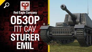 ПТ САУ Sturer Emil - обзор от Red Eagle Company