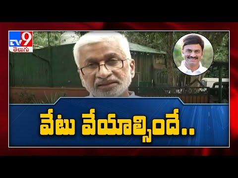 YSRCP MPs will stall Parliament if Speaker fails to disqualify Raghu Rama Krishna Raju: Vijayasai