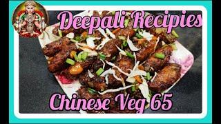 #chineseveg65recipies#stater Recipies   yammi yammi 😋😋  Deepali Recipies  
