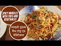 Spicy Noodles with Tofu and Vegetables | Sanjeev Kapoor Khazana
