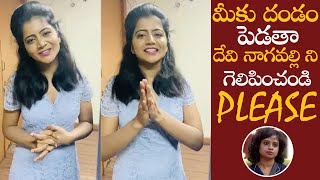 Bigg Boss Telugu 4: Shiva Jyothi comments on Devi Nagavall..