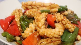 The Trick To A Perfect Stir Fry Squid [双椒鱿鱼花]