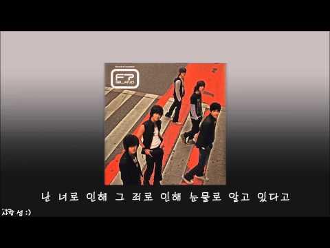 사랑앓이 - FT Island (Hangul lyrics)