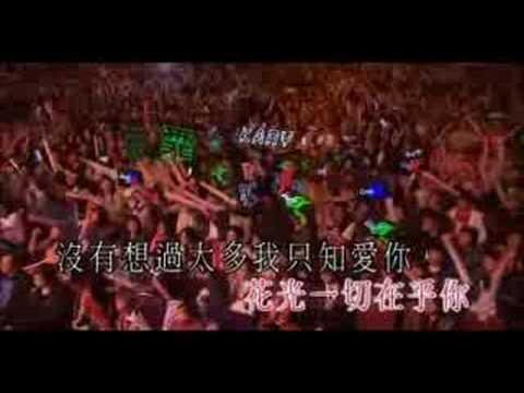 Kary Ng 吳雨霏 - 愛是最大權利 (Live)
