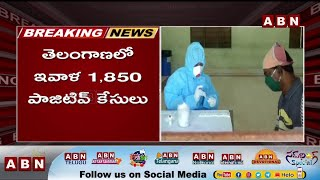 Corona Update: 1,850 positive cases reported in Telangana ..